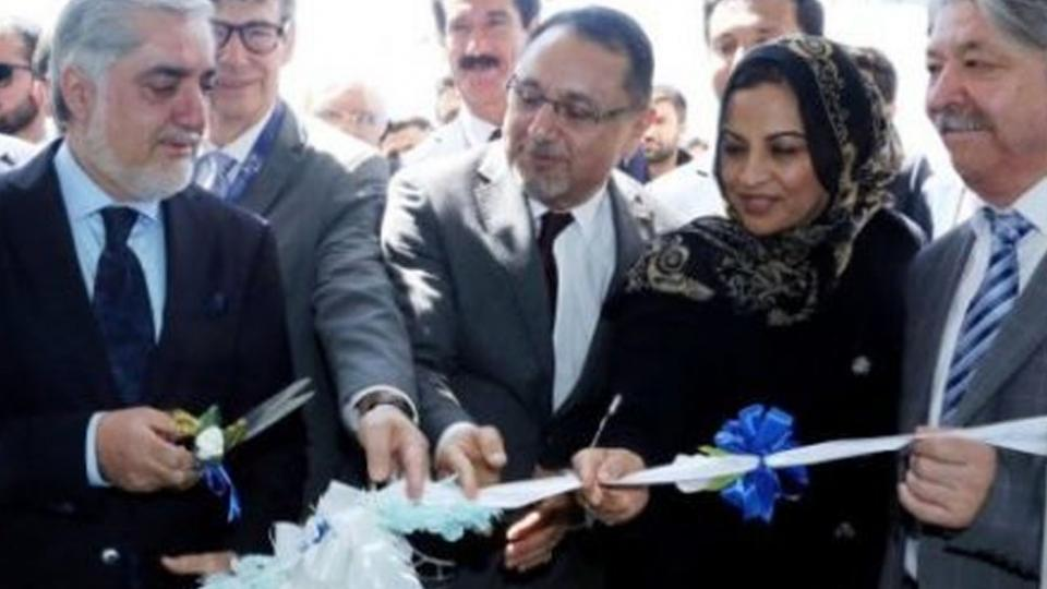 THE BAYAT FOUNDATION ANNOUNCES COMPLETION OF THE BAYAT INSTITUTE OF TECHNOLOGY AT THE AMERICAN UNIVERSITY OF AFGHANISTAN