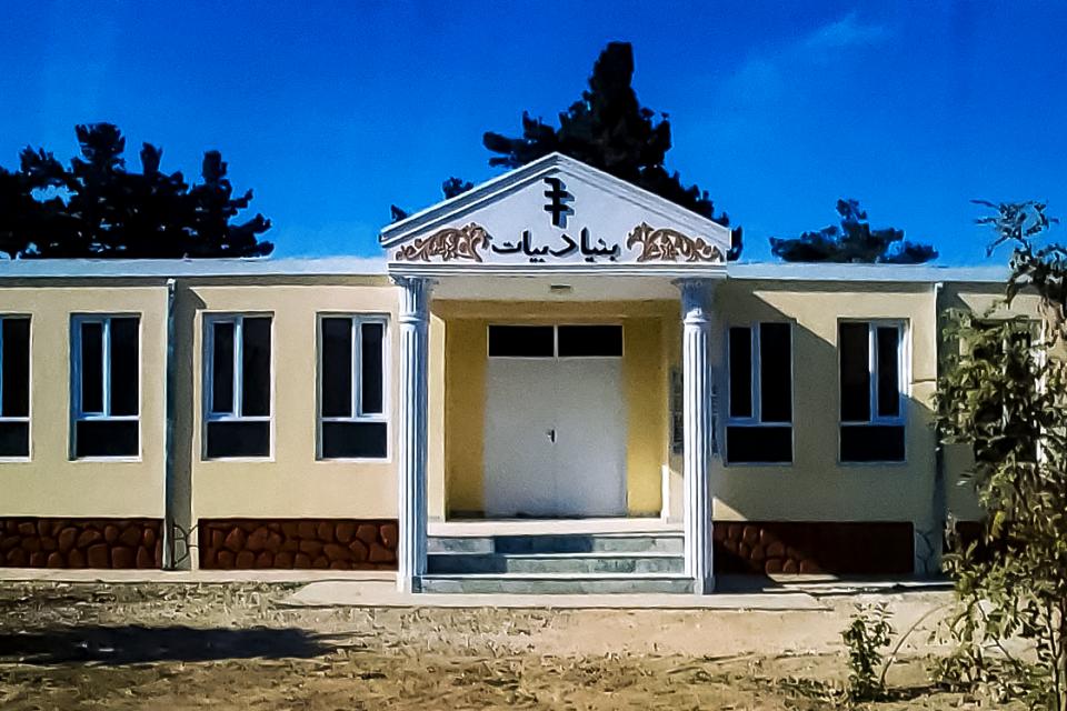 Mariam Bayat Hospital