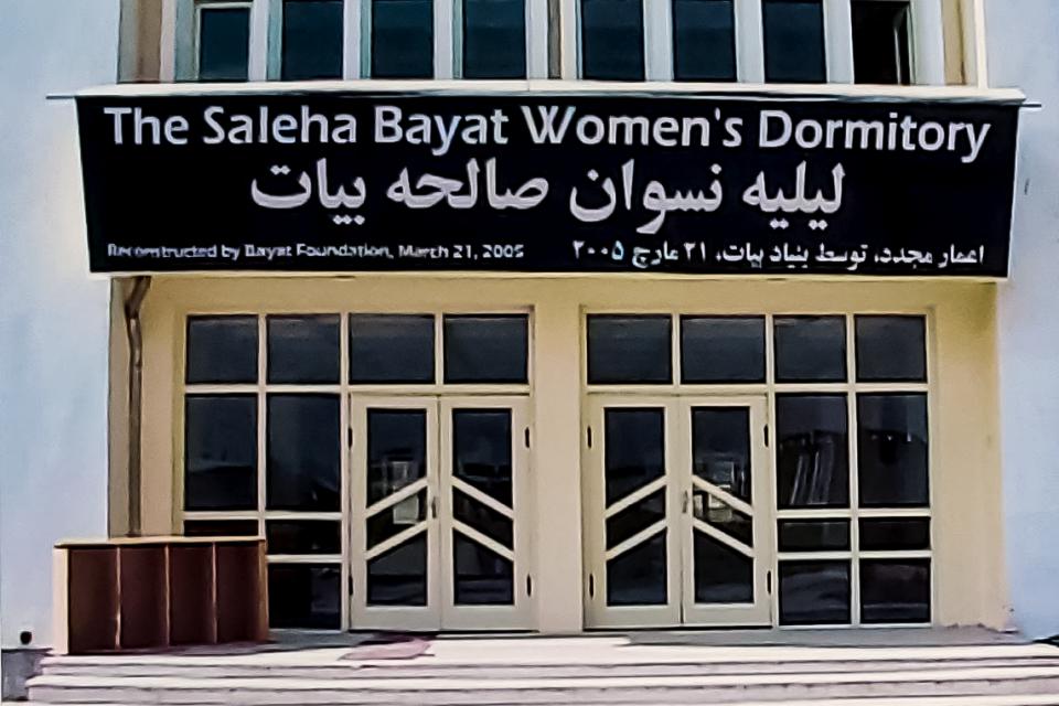 Saleha Bayat Women Dormitory