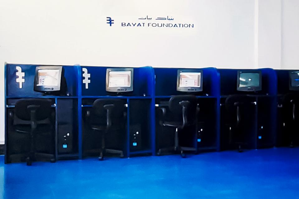 Computer & Internet Lab Donated
