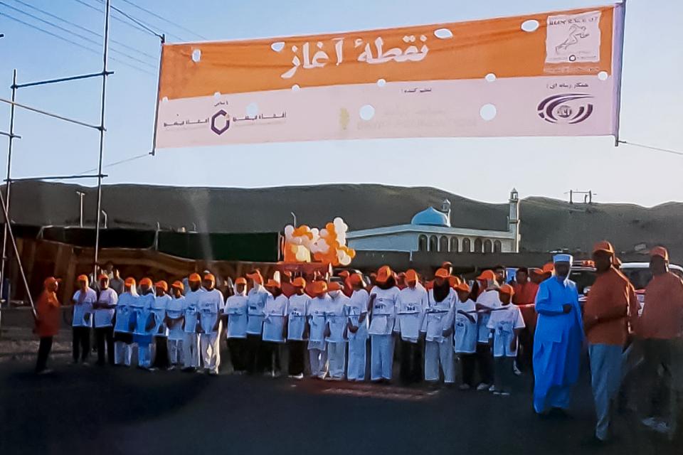 Herat Marathon