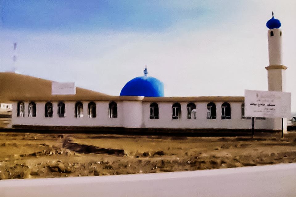 Logar Mosque
