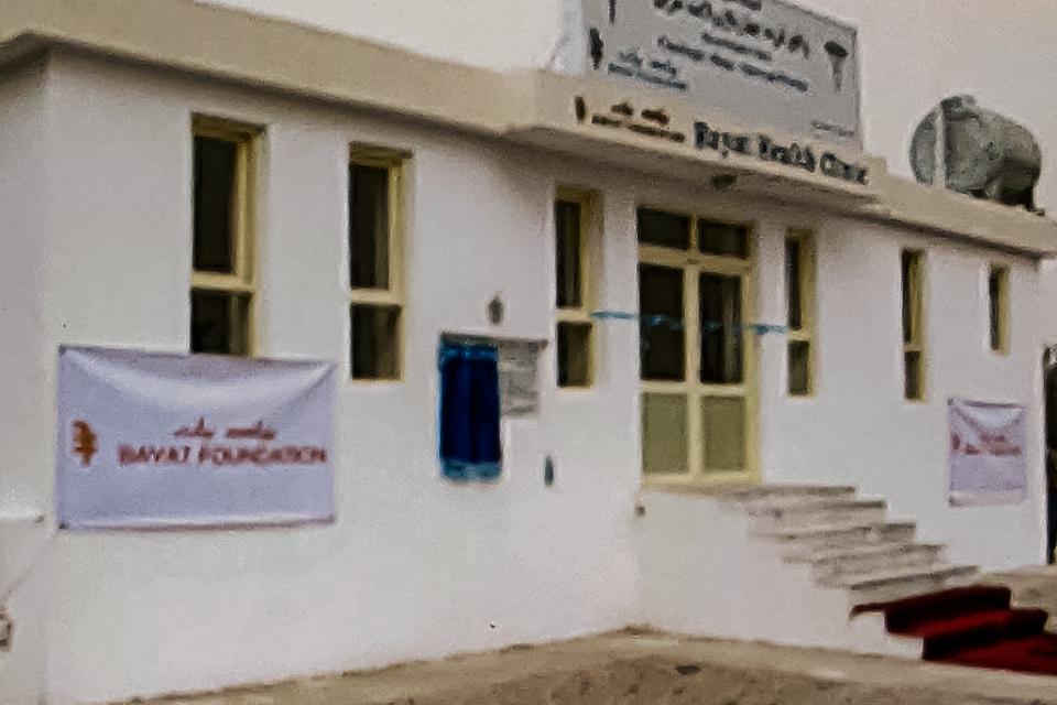 Bayat Health Clinic