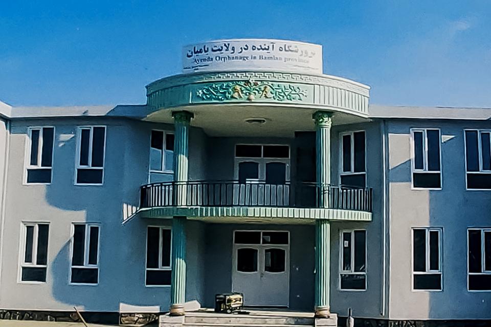 Ayenda Orphanage