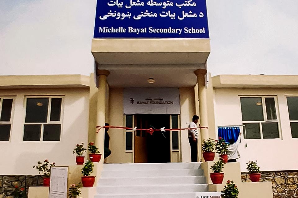 Michelle Bayat School